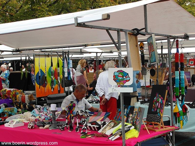 culturele uitmarkt 2014
